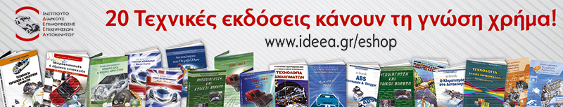 ideea BOOKS2MONEY