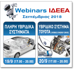 Webinars jule 2018 (2)