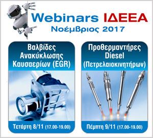 Webinars Nov 2017