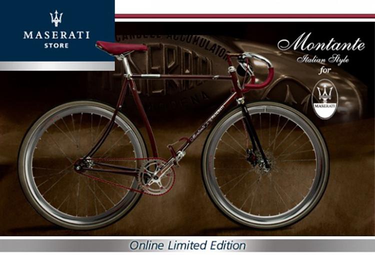 Montante Maserati