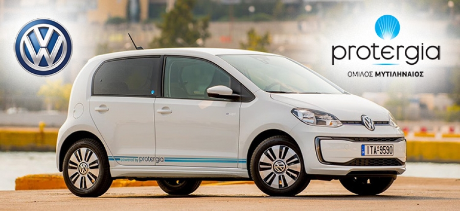 Συνέργεια VolksWagen e-up & Protergia [Video]