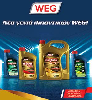Deltop-WEG (2)